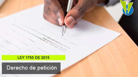 Ley 1755 de 2015 (Derecho de petición)