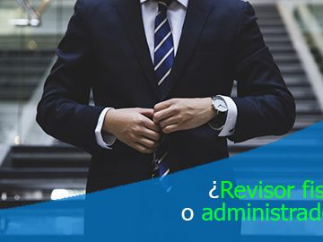 ¿Revisor fiscal puede realizar actuaciones administrativas?